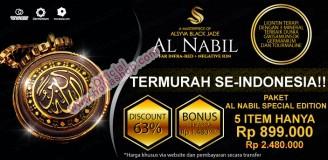 AL NABIL SPECIAL EDITION