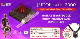 Jeido Power 2000